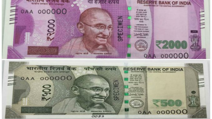 Editing an essay demonetisation in india
