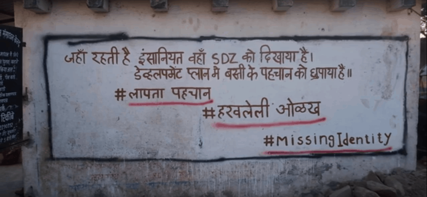 The wall painting by youth, as part of the missing identity campaign. Photo credit: YUVA